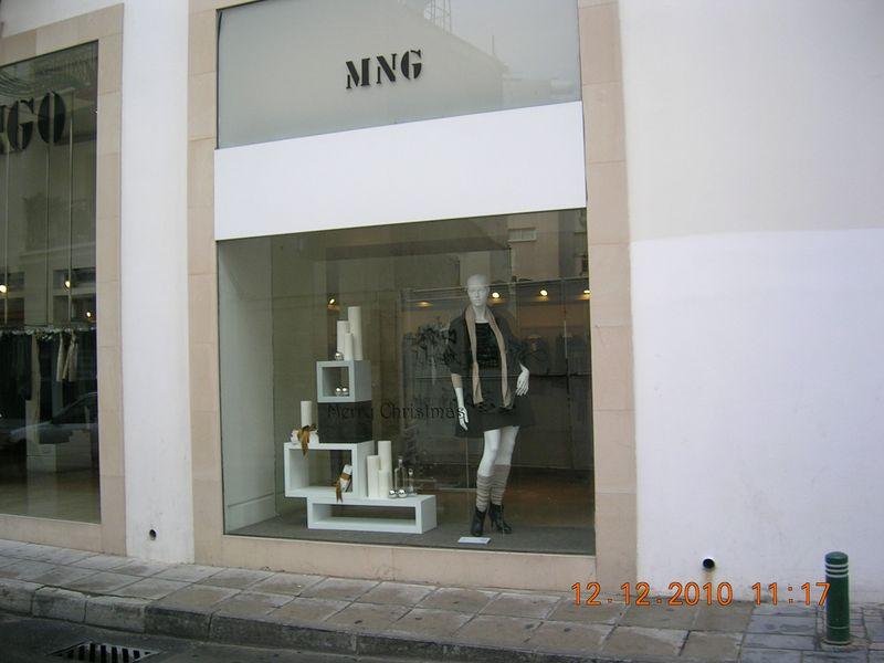 Christmas-shopping-2010-1