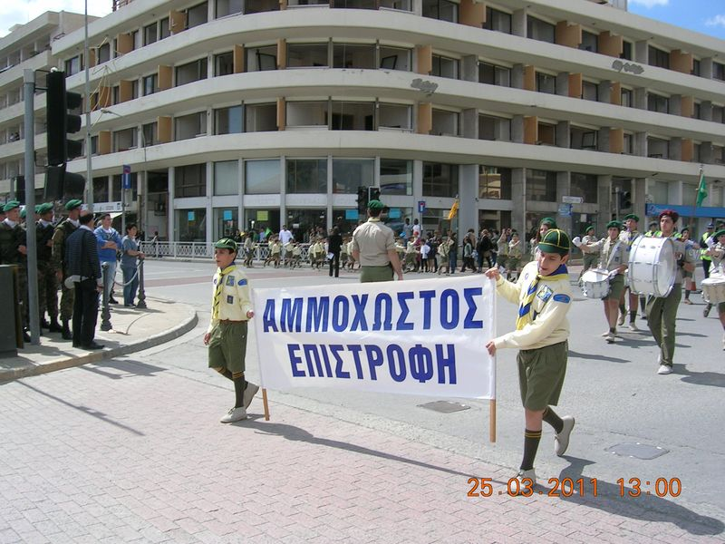 25march-parade-larnaca-5