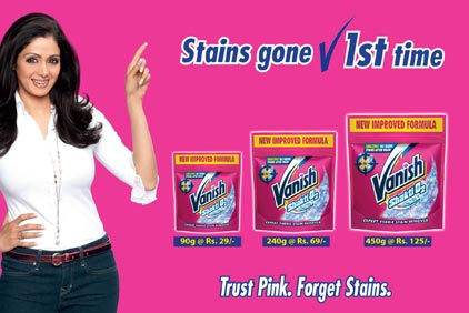 Vanish-washing-powder