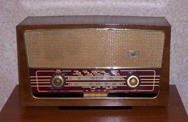 παλια-ραδιοφωνα