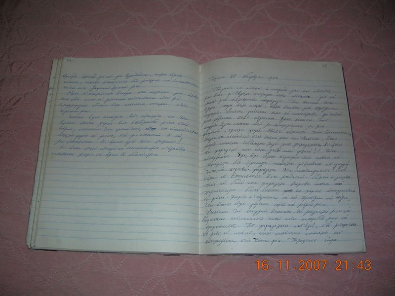 Pages_1975