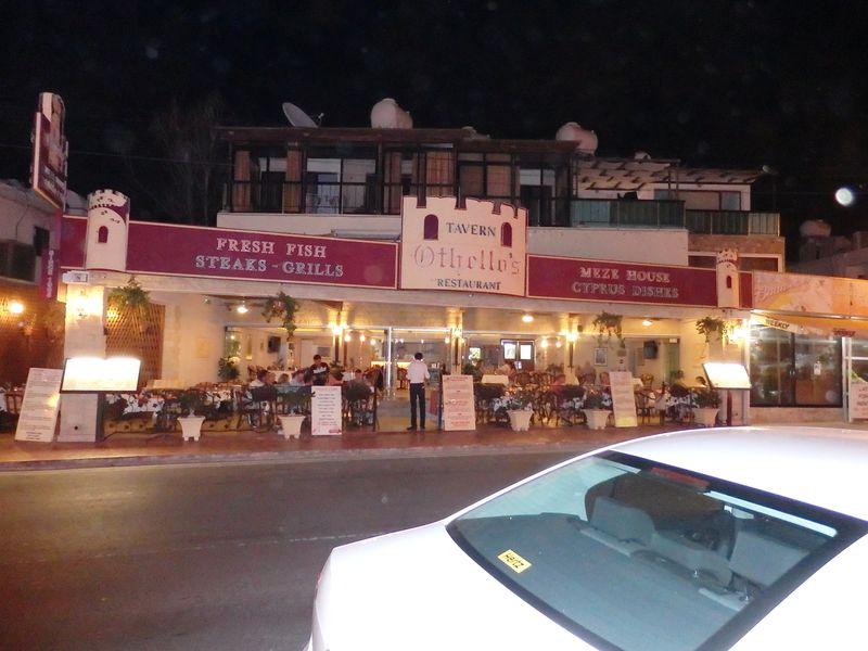 Othello Restaurant